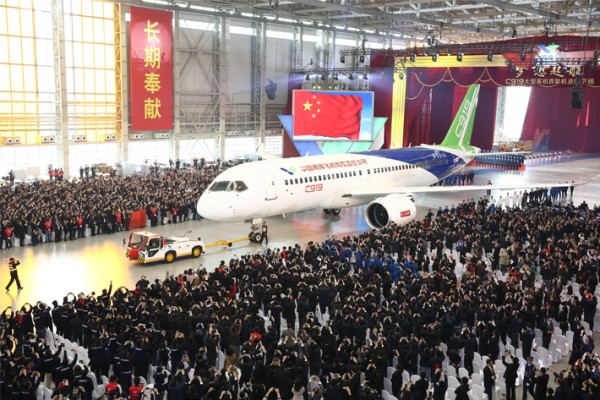 Roll-Out of the regional jet C919 at COMAC in Shanghai (China) - Photo: COMAC