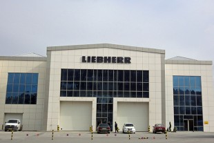 Office of Liebherr-Azeri LLC in Baku