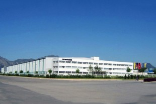 View of the plant of Liebherr Components (Dalian) Co. Ltd.