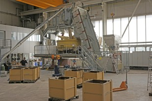 Technical center with concrete laboratory at Liebherr-Mischtechnik GmbH