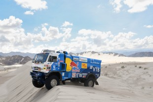 KAMAZ-Master wins Dakar for the 15th time