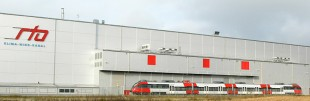 Testing facility of RTA Rail Tec Arsenal in Vienna (Austria) - © RTA