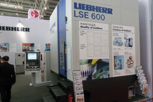 Liebherr-Verzahntechnik with its own sales in China
