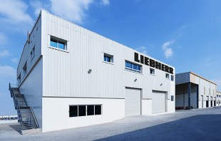Liebherr-Aerospace's new logistic center in Dubai, U.A.E.