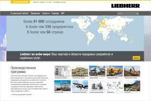 Start page of liebher.com in Russian