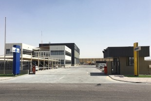 The entrance to the new Liebherr subsidiary in Dammam