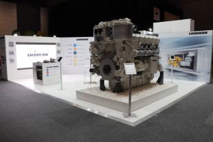 Liebherr innovations for mining at IMARC 2017