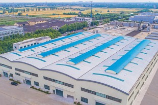 Liebherr's new company Liebherr-Transportation Systems (China) Co., Ltd. in Pinghu - © Liebherr