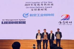 From left to right: Representatives of AVIC Special Aircraft Research Institute and HIWING, Yu Zemin, General Manager of SAMC and Julien Moll, General Manager – Aerospace Division, Liebherr (China) Co., Ltd.